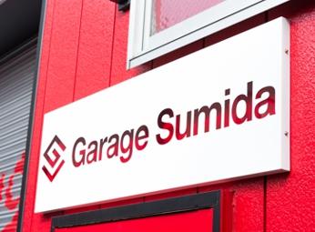 Garage Sumida(ガレージスミダ)