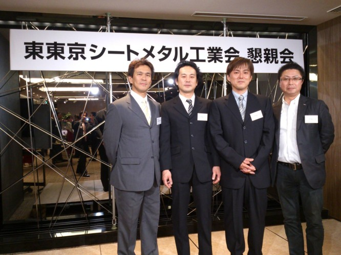130516東京東シートメタル工業会表彰