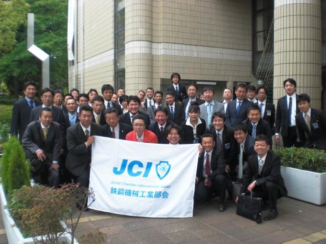 130307日本青年会議所 鉄鋼機械工業部会の幹部の方々工場見学