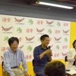 映画「選挙」,想田和弘,山内和彦