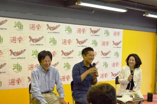 130608映画『選挙』トークセッション