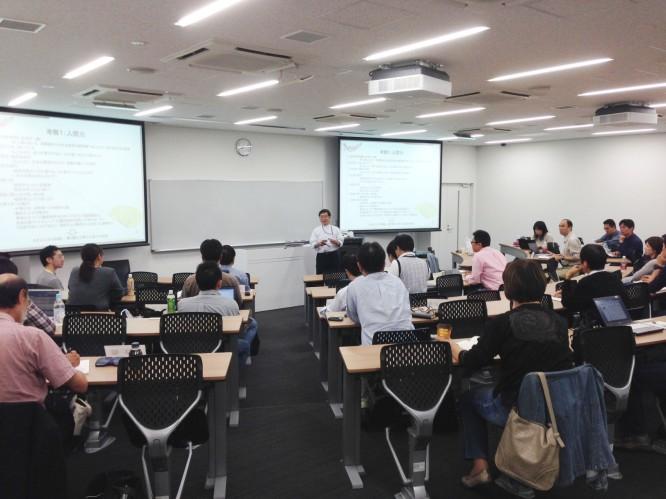 131014東京理科大学MOT講義