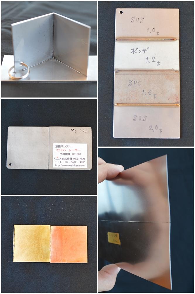 ファイバーレーザー溶接機サンプル1