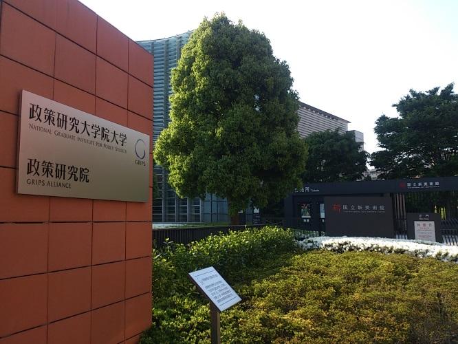140507政策研究大学院大学_講演 (1)