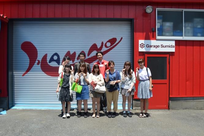 140708昭和女子大学工場見学