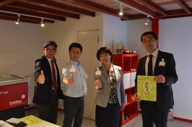 141020大阪中小企業同友会のメンバー「みんなで考える」mk会工場見学