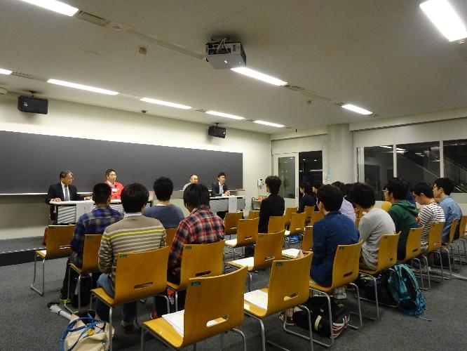 経済産業省主催「ジョブスタディ・コラボ・かんとう」 (2)