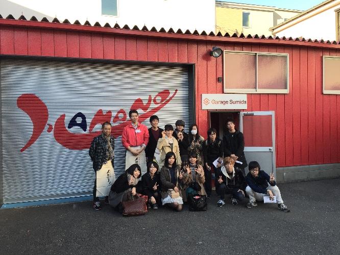 工場見学ツアースミファ (4)