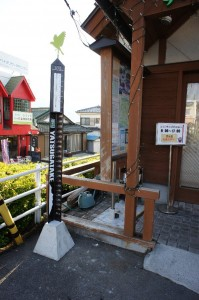 八ヶ岳標高・気温サイン(看板)