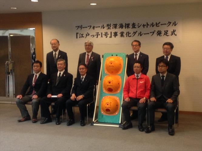 150216『江戸っ子1号』事業化グループ発足式・記者会見_R