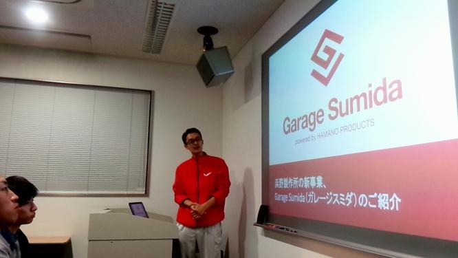 150205慶応藤沢イノベーションビレッジセミナー