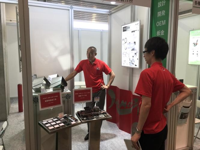 150624東京ビッグサイト開催「機械要素技術展2015」
