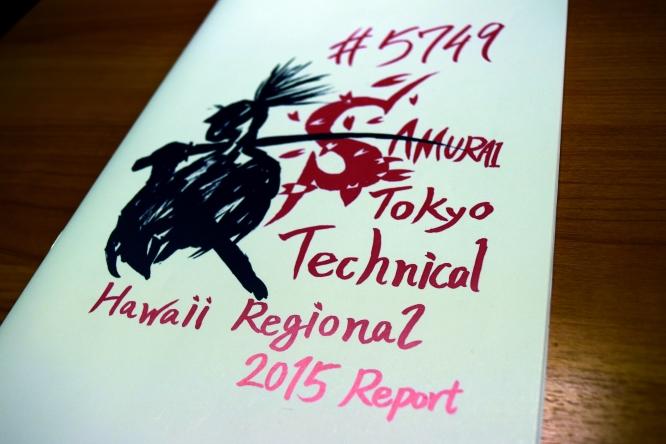 150716国際高校生ロボット大会FRCに参戦した「Tokyo Technical Samurai」プロジェクトレポート (2)