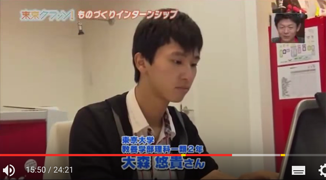 東京クラッソ 2015年11月14日   YouTube6