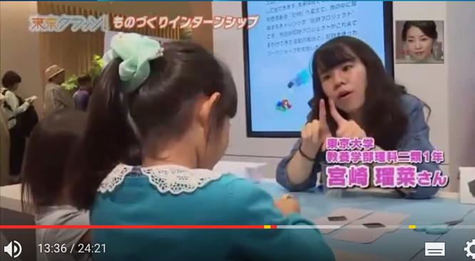 東京クラッソ 2015年11月14日   YouTube.2png