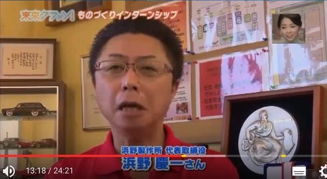 東京クラッソ 2015年11月14日   YouTube1