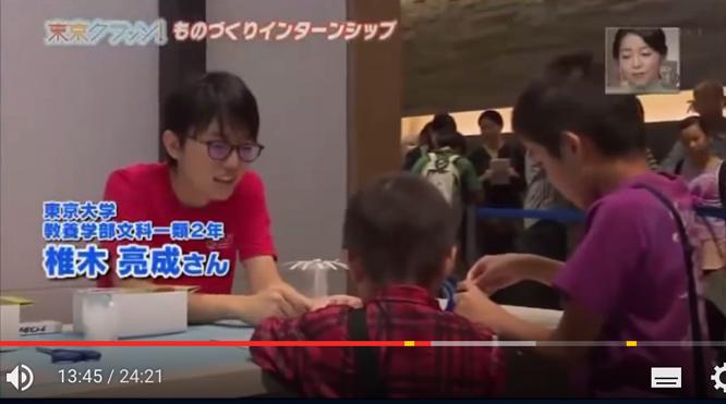 東京クラッソ 2015年11月14日   YouTube4