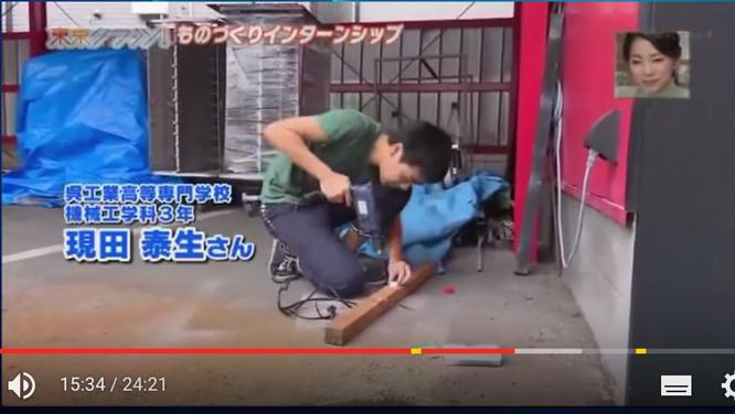 東京クラッソ 2015年11月14日   YouTube.5png