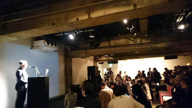 160415Inter-design forum tokyo  2016